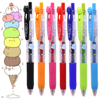 日本斑马ZEBRA JJ15角落生物限定款0.5mm中性笔SARASA彩色学生按动式考试用中性笔0.4mm水笔