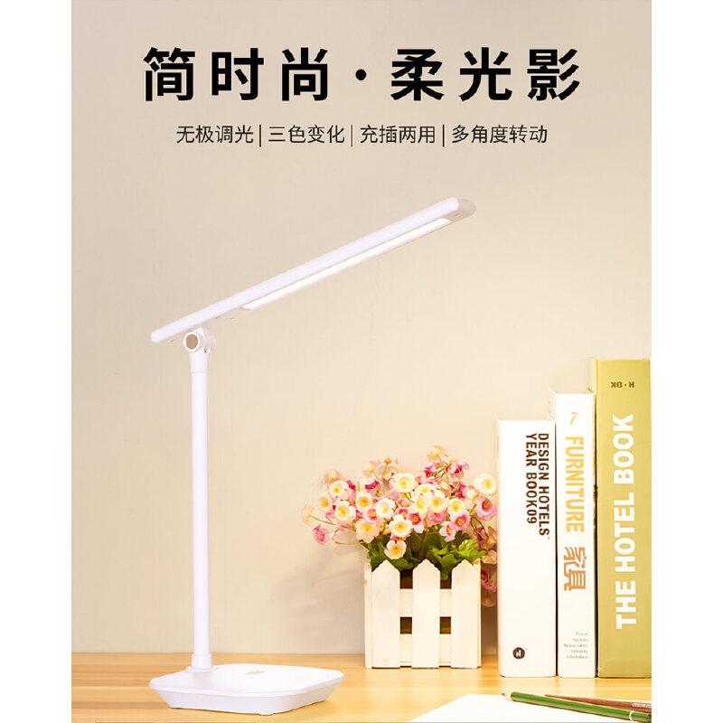 雷士照明LED儿童学习折叠寝室小台灯插电式卧室大学生宿舍书桌台灯