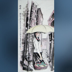 陕西省美协  中国西部著名黄土派画家   张纪   雨巷