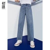 初语2021春装新款 时尚休闲迷你玩味印花水洗高腰阔腿牛仔裤