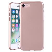 iPhone 7/iPhone 8 0.6mm金属质感轻薄手机壳 颜色随机