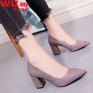 乌龟先森 高跟鞋 女士春季新款韩版百搭亮片浅口单鞋女式尖头粗跟高跟时尚鞋子