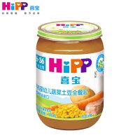 HiPP喜宝有机婴幼儿蔬菜土豆全餐泥190克*1
