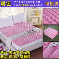 薄款法莱绒榻榻米床垫床褥子垫被珊瑚绒法兰绒双人1.8m床1.5米1.2 剪花法莱绒款-粉色 反面防滑颗粒布