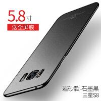 三星s8手机壳s8+保护套s8plus曲屏s9超薄s9+配件galaxy磨砂硬壳s7曲面高档s7e全