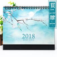 2017台历日程本2018年日历便签本创意动物小日历农历小清新计划本