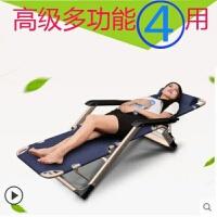 20180721181250919休闲懒人靠背椅子阳台晒太阳平躺椅布家用折叠午休加厚午睡床
