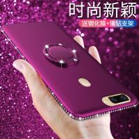 oppo手机壳opp0t保护套0ppoplus硅胶0pp0r11plus。op