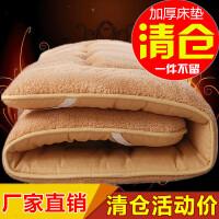 床垫子加厚 1.8米榻榻米床垫 1.5米单双人宿舍学生寝室床垫可折叠