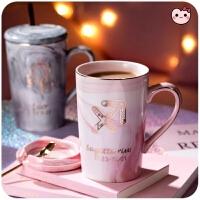 星座马克杯带盖勺大容量韩版女学生陶瓷杯子办公室水杯创意咖啡杯