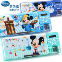 迪士尼小学生文具盒韩国可爱多功能男女童双开塑料笔盒儿童铅笔盒