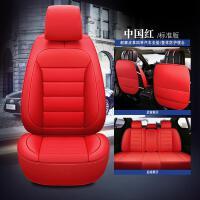新款汽车坐垫全包围座套四季通用皮革小车专用座椅套座垫坐套冬季