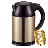 苏泊尔(SUPOR)电水壶SWF18S09A 食品级不锈钢 烧水壶双层保温防烫大容量1.8L