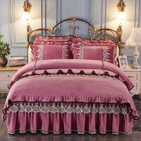 水晶绒夹棉床裙四件套加厚短毛绒蕾丝床罩4件套双人被套床上用品