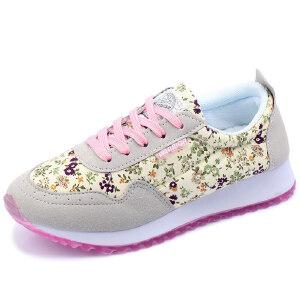 【到手价49.9】回力女鞋帆布鞋学生运动鞋春季帆布鞋韩版潮百搭休闲鞋子跑步鞋女