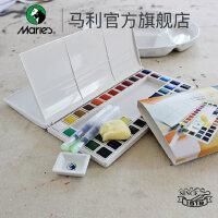 马利牌正品固体水彩画36色颜料套装透明水彩颜料送画笔