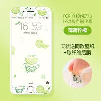 iphone7钢化膜全屏4.7苹果7plus卡通彩膜抗蓝光防爆贴膜5.5 7/4.7蓝光薄荷柠檬