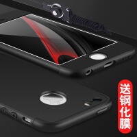 iphone5s手机壳SE保护套A1530挂绳A1533软a1528防摔a1723女A1518 全包 炫酷黑 送挂绳+