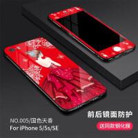 苹果5s手机壳iphone5硅胶se套ip男女款全包可爱钢化玻璃防摔潮牌