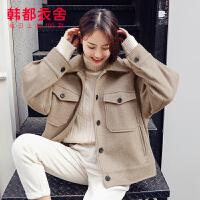 【1件3折300元】韩都衣舍2019冬装新款女装韩版宽松呢子显瘦短款毛呢外套NG9879茵