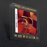 正版原声宝丽金50周年原音母盘1:1直刻无损高音质发烧车载CD碟片