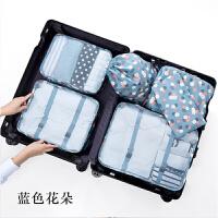 旅游洗漱包便携收纳包套装 旅行出差用品化妆包女男收纳袋