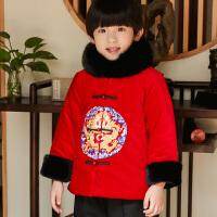 儿童唐装冬男宝宝周岁礼服男童汉服过年衣服中国风童装拜年服 龙腾四海红色 仅上衣,不含围脖