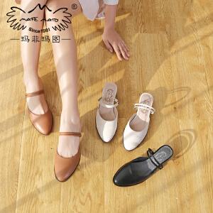玛菲玛图半拖鞋女夏时尚外穿新款女凉鞋中跟凉拖懒人鞋包头复古穆勒鞋M1981201812T1