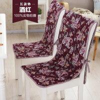 田园餐桌椅垫套装办公室椅子连体垫坐垫靠垫一体连体椅垫