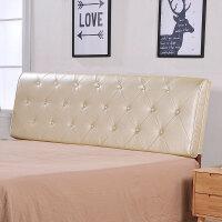 床头靠垫卧室儿童可拆洗床头罩实木榻榻/无床头靠背靠枕软包 香槟金 皮菱形格子 210x60c/ 有床头用定做