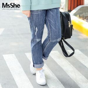 MsShe加大码女装2017新款秋装胖妹妹磨破直筒长裤牛仔裤M1710427