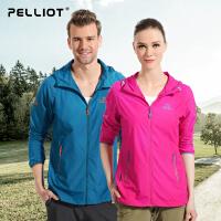 【年中大促】伯希和户外皮肤衣男女 透气超薄防紫外线 UPF30+防晒衣运动防风衣