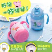 儿童保温杯防摔带吸管幼儿园保温水壶宝宝学饮杯婴儿防漏防呛水杯