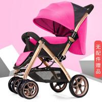 小孩子坐的小推车婴儿推车可坐可躺轻便折叠双向高景观新生儿童bb宝宝手推车A