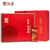 正山堂茶业 元正沁园春礼盒装桐木关正山小种红茶特级茶叶250g