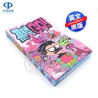 现货英文原版 少年泰坦GO!1 2 3 4 盒装版 英文版Teen Titans GO! 彩色漫画英语进口书 英文原版卡