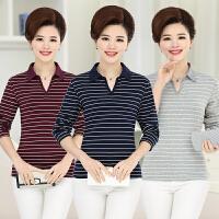 中老年长袖t恤女妈妈装全棉条纹翻领体恤春季款衣弹力打底衫