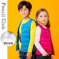 【到手参考价:59.9】铅笔俱乐部童装儿童羽绒服2018冬装新款羽绒马甲男童女童羽绒背心