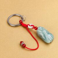 汽车挂件翡翠玉钥匙扣吊坠 车内装饰品 适用于奥迪A4L A6L Q3Q5Q7