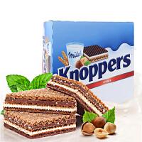 德国原装进口 诺帕斯Knoppers牛奶榛子巧克力威化饼干600g(25gX24包)整盒