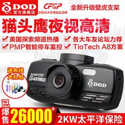 行车记录仪高清夜视LS400wPlus广角1080P停车监控汽车车载迷你 黑色