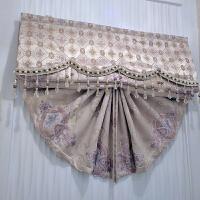 欧式紫扇形罗马帘升降帘遮光美式中式窗帘布艺阳台卧室罗马帘 浅紫色