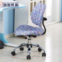 当当优品 可升降儿童学习椅 泡泡双背椅 蓝色 SJY05