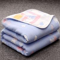 婴儿毛毯新生儿童被子夏季薄款空调被纯棉纱布宝宝小盖毯子夏凉被夏凉毯婴儿抱被婴儿毛毯绒毯单层 婴儿小孩 4层小猪蓝 11