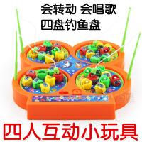 益智四盘旋转音乐电动钓鱼盘 子游戏儿童磁性钓鱼玩具