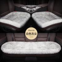 冬季汽车座套三件套长毛毛绒汽车坐垫