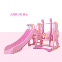 ?儿童室内滑梯秋千组合小型家用游乐园宝宝婴幼儿园家庭滑滑梯玩具