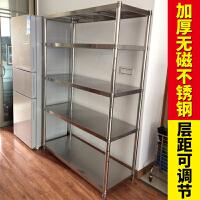 家用不锈钢厨房置物架五层落地收纳架储物架整理架仓库货架5层架