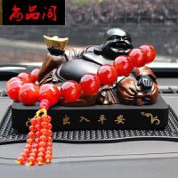 活性炭雕创意弥勒佛像保平安车内小饰品车载汽车摆件车上用品 +红玛瑙佛珠