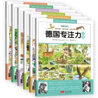 德国专注力训练全6册大画册魔幻数字神奇颜色怪异字母神奇动物儿童益智游戏专注力思维训练书 开发大脑智力逻辑数学思维书籍